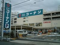 コーナン江東深川店