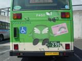 「みんくる」バス