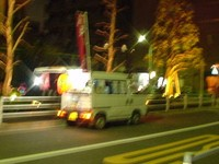 林林餃子@3丁目