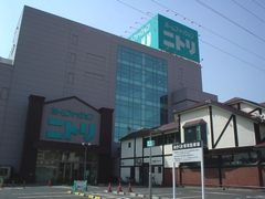 ニトリ横浜鶴見店