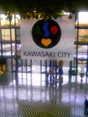 川崎市フラッグ