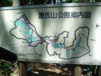 源氏山公園案内図