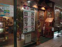 チャオタイ川崎店