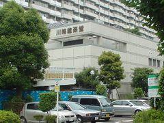 川崎能楽堂です