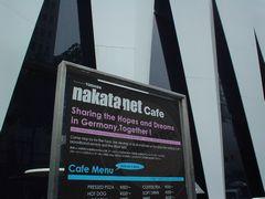 nakata.net cafe