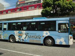フロンターレバス