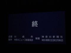 「終」の文字