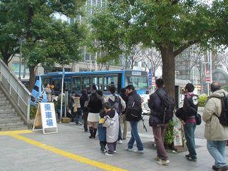 バス乗り場は大渋滞