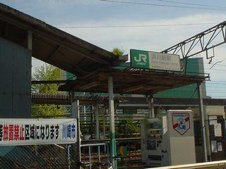 鶴見線の浜川崎駅
