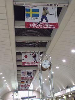 川崎駅東西連絡通路