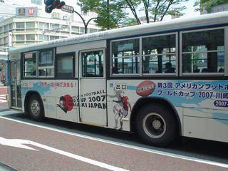 アメフトバス