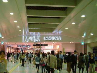 ラゾーナ入口
