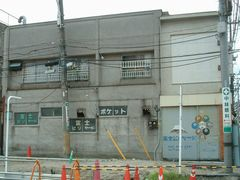 富士ビリヤード1