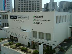 ブリリアタワー川崎のモデルルーム